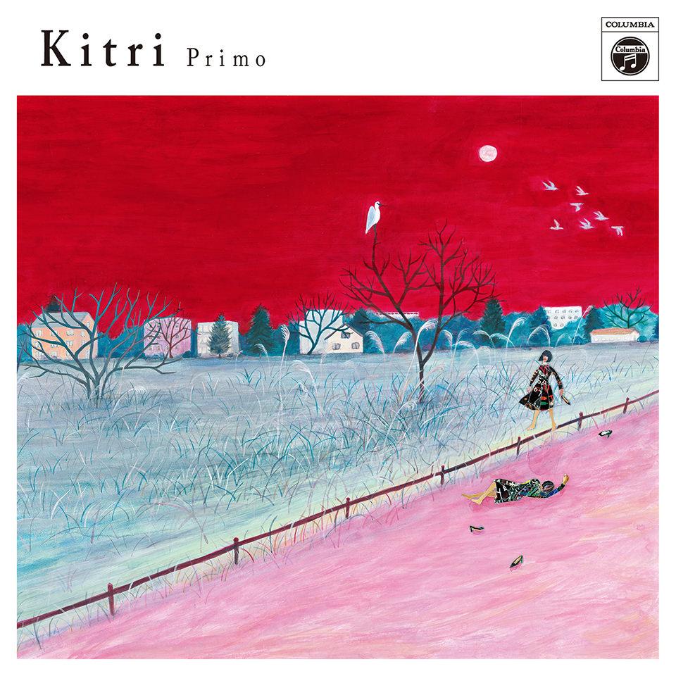 Kitri Primo